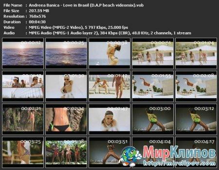 Andreea Banica - Love In Brasil (D.A.P Beach Videomix)