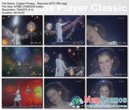 София Ротару - Фортуна (Live, Голубой Огонёк, 1986)