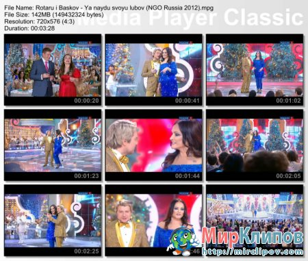 София Ротару и Николай Басков - Я Найду Свою Любовь (Live, Новогодний Голубой Огонек, 2012)