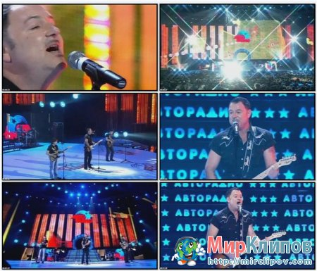 Максим Леонидов - Алиса (Live, Дискотека 80-х, 2011)