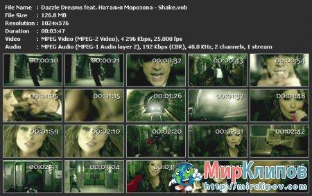 Dazzle Dreams и Наталья Морозова - Shake