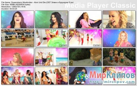 Queensberry Musikvideo - Alvin Und Die (OST Элвин и бурундуки 3)