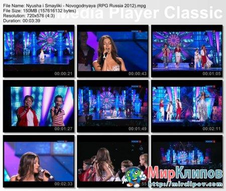 Нюша и Смайлики - Новогодняя (Live, Рождественская Песенка Года, 2012)