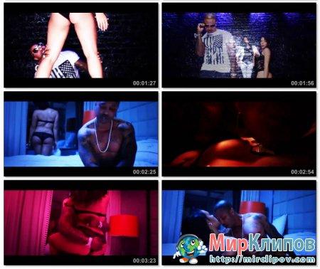 Filapine Feat. Rasheeda - We Gone Do It