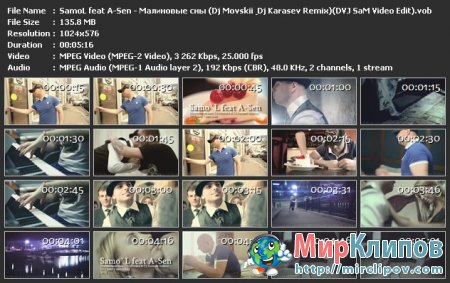 Samo'L Feat. A-Sen - Малиновые Сны (Dj Movskii & Dj Karasev Remix)(DVJ SaM Video Edit)