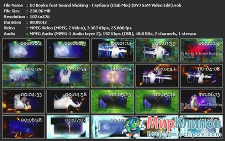 DJ Boyko Feat. Sound Shoking - Глубоко (Club Mix) (DVJ SaM Video Edit)