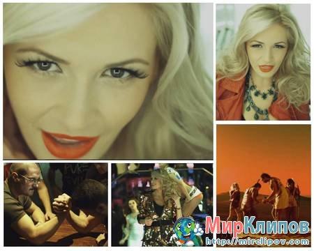 Nick Kamarera Feat. Alinka - Get A Life (Mama Yette)