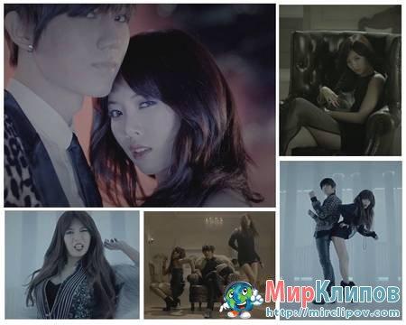 HyunA Feat. Hyunseung - Trouble Maker