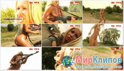 DVJ Bazuka - Army Bitch (Uncensored)
