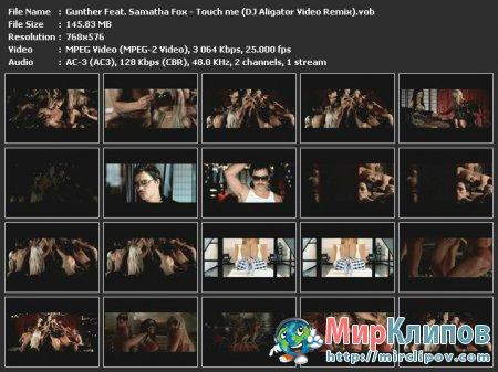 Gunther Feat. Samatha Fox - Touch Me (DJ Aligator Video Remix)