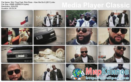 Slim Thug Feat. Rick Ross - How We Do It