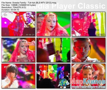 5ivesta Family - Тук-Тук (Live, Big Love Show, 2012)