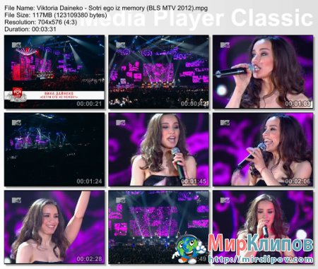 Виктория Дайнеко - Сотри Его Из Memory (Live, Big Love Show, 2012)