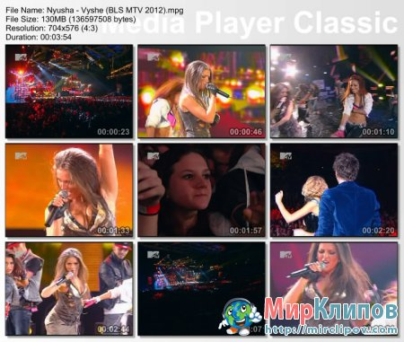Нюша - Выше (Live, Big Love Show, 2012)