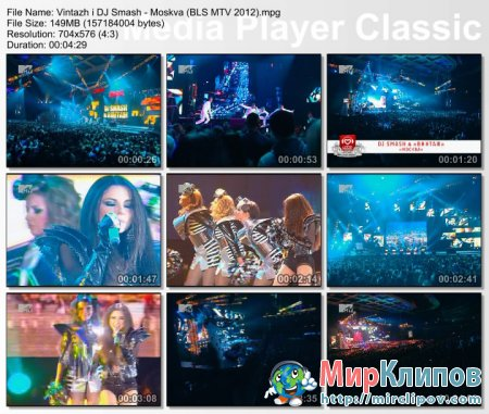 Винтаж и DJ Smash - Москва (Live, Big Love Show, 2012)