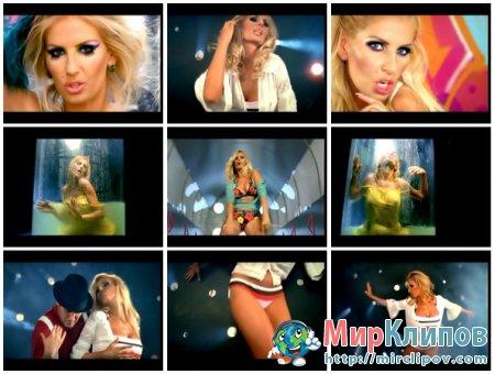 Andreea Banica Feat. Smiley - Hooky Song (Andreea Banica Vocal Edit)