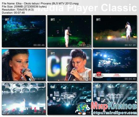 Ёлка - Около Тебя и Прованс (Live, Big Love Show, 2012)
