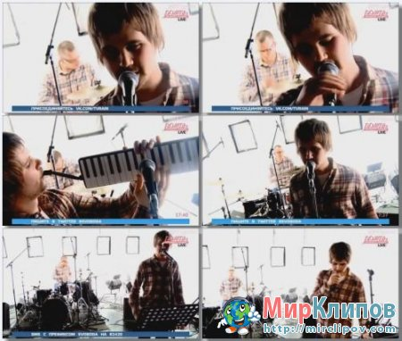 Вася Обломов - Намедни (Live, 2012)