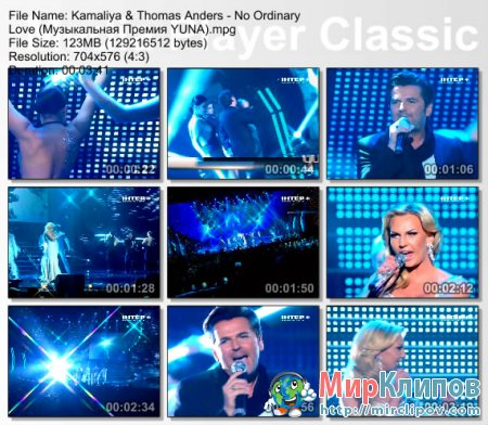 Kamaliya Feat. Thomas Anders - No Ordinary Love (Live, YUNA)