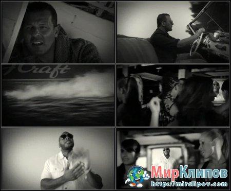 Jean-Roch Feat. Flo Rida & Kat DeLuna - I'm Alright
