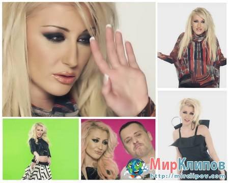 Славена и DJ Краси - Всичко Което Искам