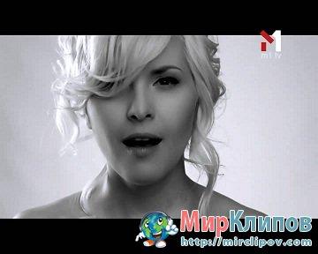 Маня - Крик Души