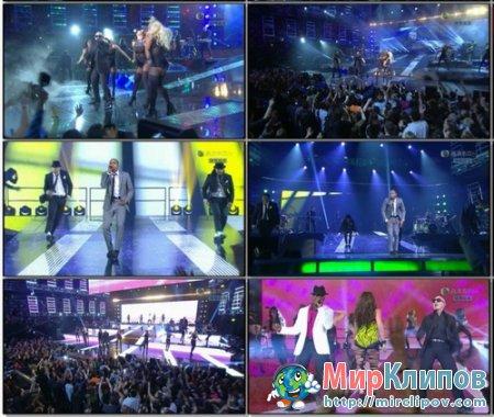 Pitbull Feat. Chris Brown & Ne-Yo - NBA All Star Game West@East (Live, 26.02.2012 )
