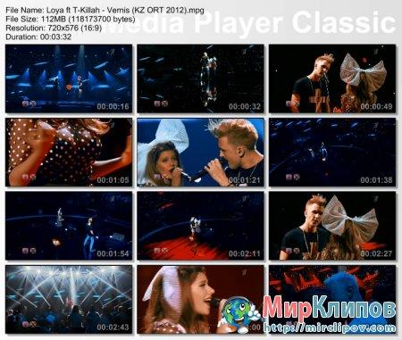 T-Killah и Лоя - Вернись (Live, Красная Звезда, 2012)