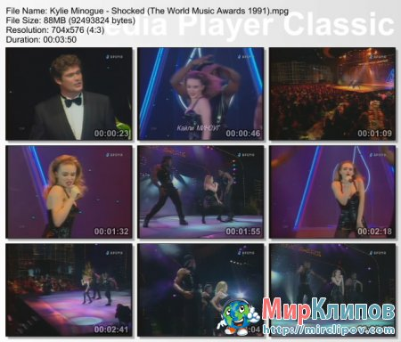 Kylie Minogue - Shocked (The World Music Awards, 1991)