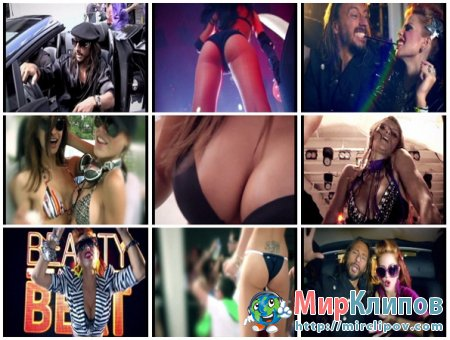 Bob Sinclar Feat. Pitbull, Dragonfly & Fatman Scoop - Rock The Boat (The Videopool UK)