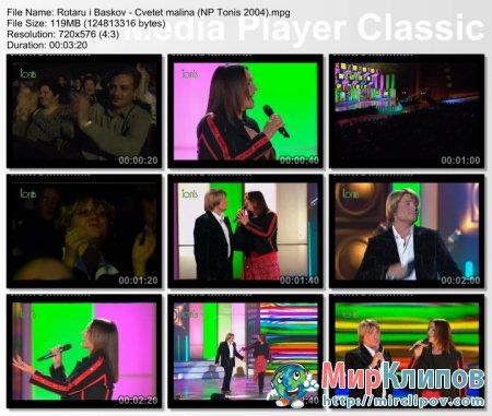 София Ротару и Николай Басков - Цветёт Малина (Live, Новые Песни О Главном, 2004)