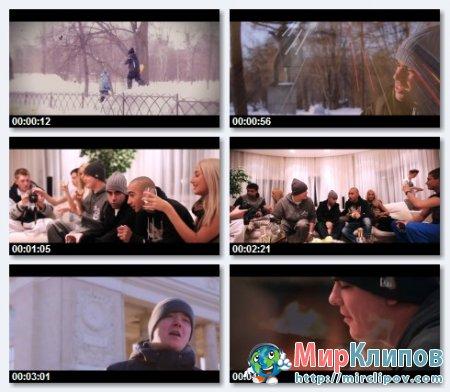 Slim, Костя Бес и Menace Society - Зимние Мысли