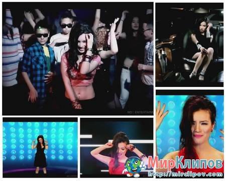 Anu - Shake N Dance