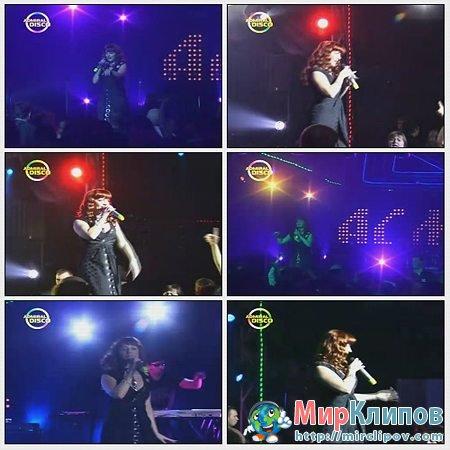 МГК - Позвони (Live, 2010)