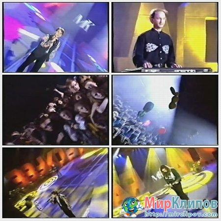 Шан Хай - Солнечный Зайчик (Live, 1997)