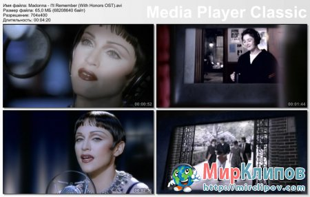 Madonna - I'll Remember (OST With Honors)