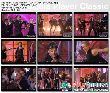 Филипп Киркоров - 1000 Лет (Live, Новые Песни О Главном, 2005)