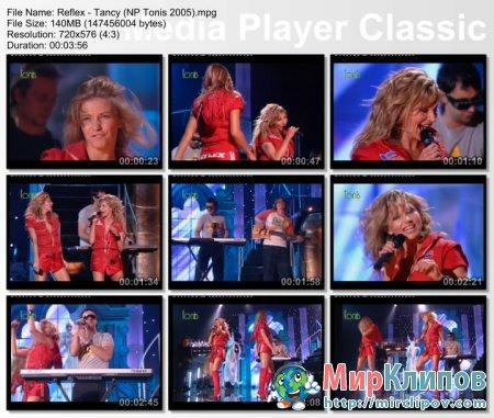 Рефлекс - Танцы (Live, Новые Песни О Главном, 2005)
