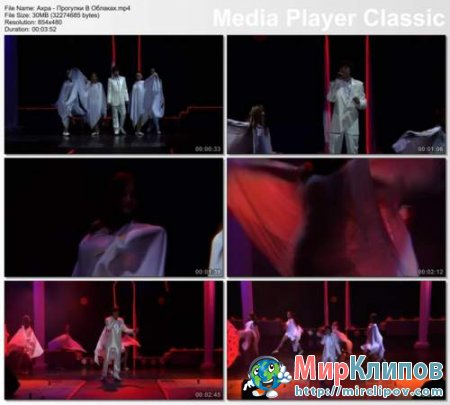 Ахра - Прогулки В Облаках (Live, 2010)