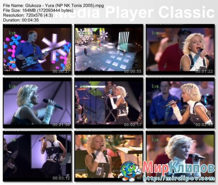Глюкоза - Юра (Live, Новые Песни О Главном, 2005)