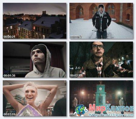 Noize MC - Вселенная Бесконечна
