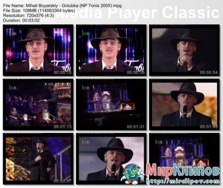 Михаил Боярский - Голубка (Live, Новые Песни О Главном, 2005)