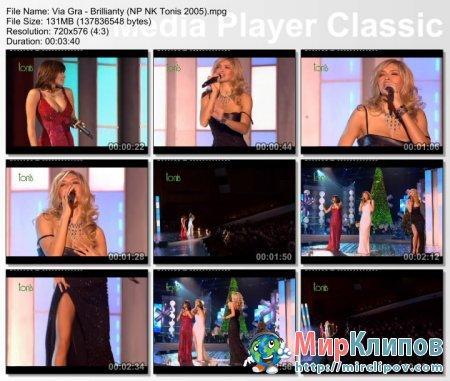 Виа Гра - Бриллианты (Live, Новые Песни О Главном, 2005)