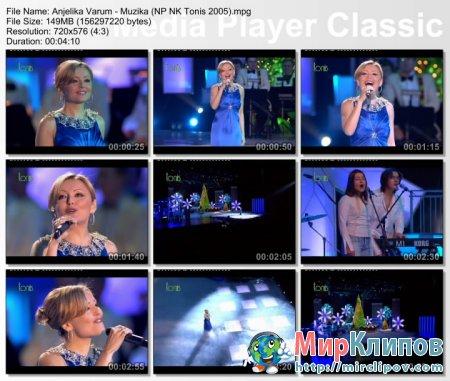Анжелика Варум - Музыка (Live, Новые Песни О Главном, 2005)