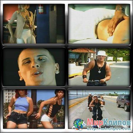 Nicky Jam Feat. Daddy Yankee - Gatas En La Disco