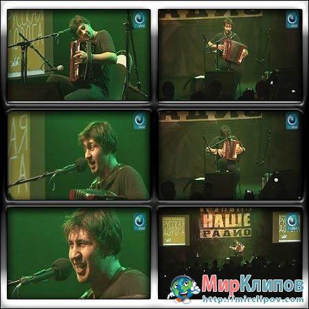 Игорь Растеряев - Казачья Песня (Live, 2011)