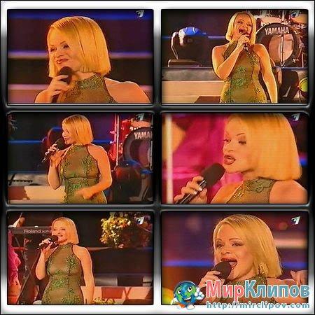 Лариса Долина - Погода В Доме (Live, 2002)