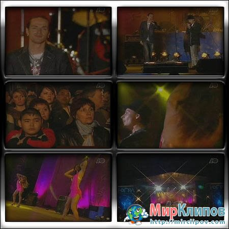 Евро - Я Тебя Люблю (Live, 2006)