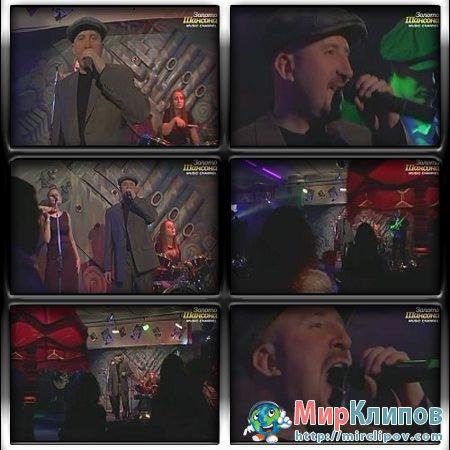 Жека - Одинаковые Сны (Live, 2011)