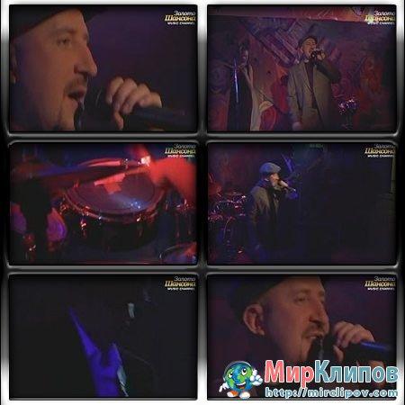 Жека - Синеглазые Озёра (Live, 2011)